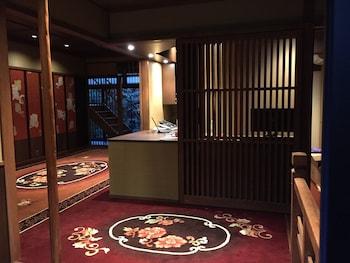 MUROMACHI YUTONE KYOKOYADO Interior Detail