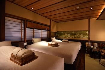 MUROMACHI YUTONE KYOKOYADO Room