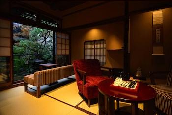 MUROMACHI YUTONE KYOKOYADO Property Amenity