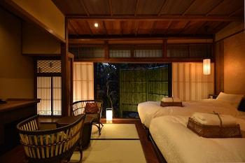 MUROMACHI YUTONE KYOKOYADO Garden View