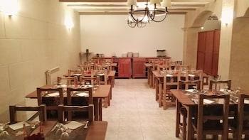 Hostal El Pinar - Banquet Hall  - #0