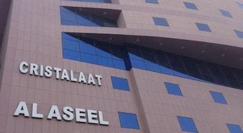 克里斯塔拉特阿爾錫爾飯店