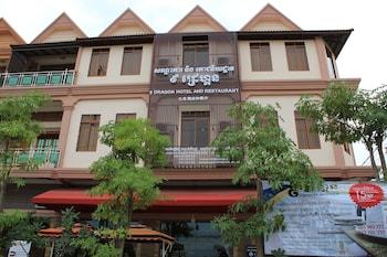 9 Dragon Hotel - Exterior  - #0