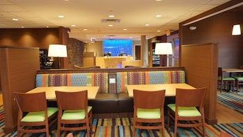 Fairfield Inn & Suites Lebanon Valley - Breakfast Area  - #0