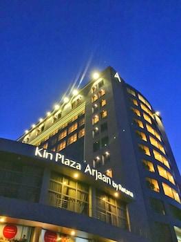 Hotel - Kin Plaza Arjaan By Rotana