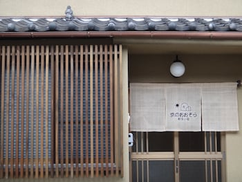 MACHIYA OOZORA Front of Property