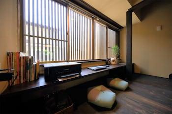 MACHIYA OOZORA Room