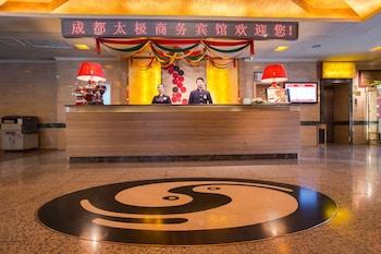 Chengdu Taiji Business Hotel - Reception  - #0