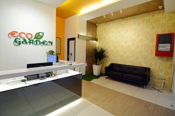 Eco Garden Hotel - Reception  - #0