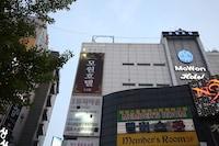 모원 호텔