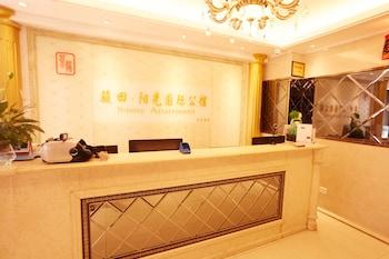 サニー プライベート アパートメント ホテル オブ グランド コンチネンタル (广州市骏田国际酒店公馆)