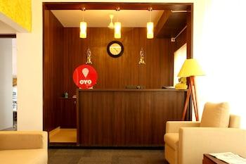 馬拉泰哈利飯店奧維提夫創新複合式 OYO 旗艦飯店