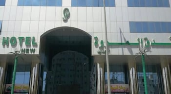 瑪爾瓦特阿爾錫爾飯店