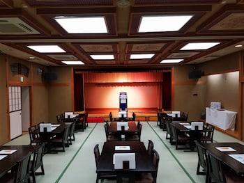 Zakuroen Kada no Yunoyado - Restaurant  - #0