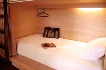 StarBox Hostel - Guestroom  - #0