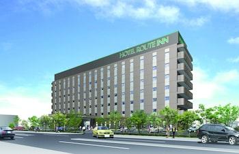 ホテルルートイン伊勢崎インター