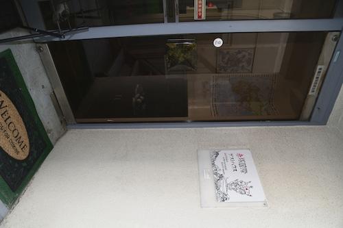 Akatsuka International Guest House - Hostel, Itabashi