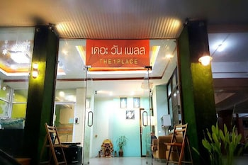 The 1 Place Hat Yai - Featured Image  - #0