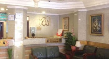 Samah Al Aseel Hotel - Reception  - #0