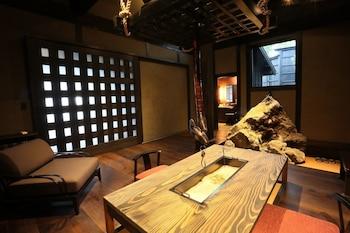 Kurokawa Onsen Gosyo Gekkoujyu - Living Room  - #0