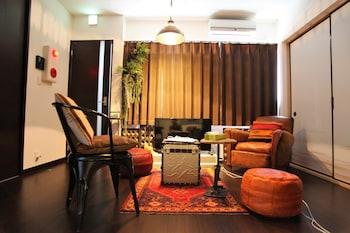 SHUKUSAI ART STAY IN TOFUKUJI Living Room