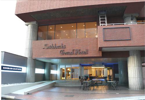 Suidobashi Grand Hotel, Bunkyō