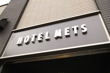 Hotel - JR-EAST HOTEL METS YOKOHAMA TSURUMI