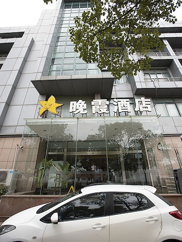 Shanghai Joyful Star Wanxia Hotel (Pudong Airport/Disney /Free Trade Z, Shanghai