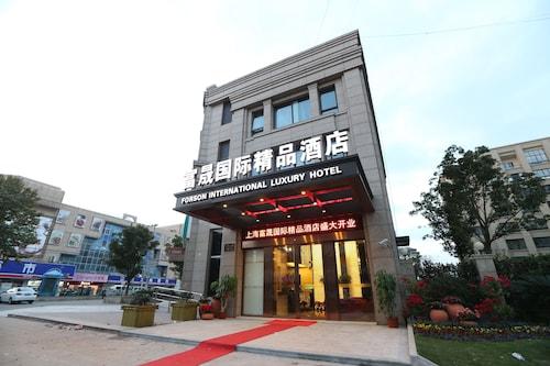 Shanghai Forson Int'l Boutique Hotel - I, Shanghai