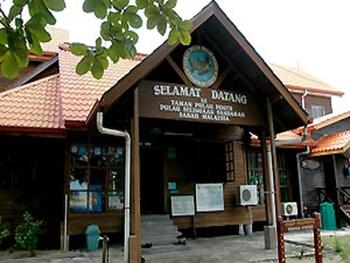西靈岸海龜島飯店