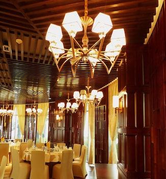 Xiaoshan Mingkeming Hotel - Restaurant  - #0