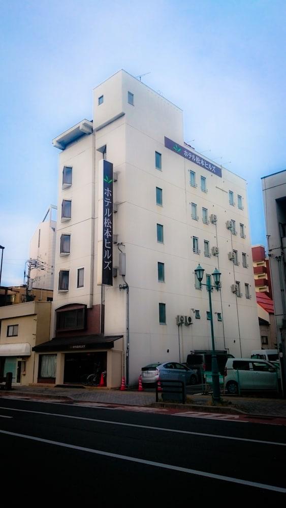 ホテル松本ヒルズ