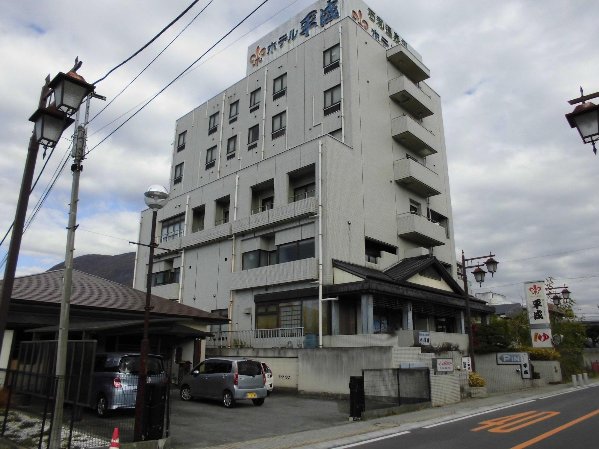Isawa Onsen Hotel Heisei, Fuefuki