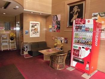 Isawa Onsen Hotel Heisei - Interior Entrance  - #0