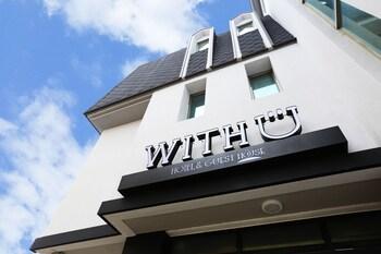 和你旅館飯店