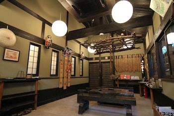 Yufuin Ryoan Wazanhou - Restaurant  - #0