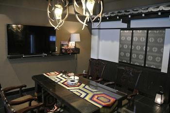 YADOYA KYOTO-SHIMOGAMO Living Room