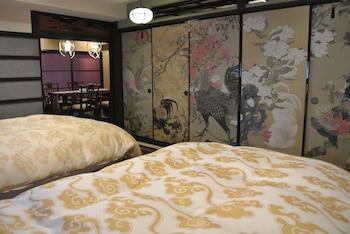 YADOYA KYOTO-SHIMOGAMO View from Room