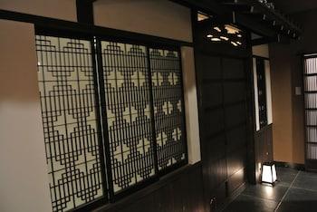 YADOYA KYOTO-SHIMOGAMO Living Area