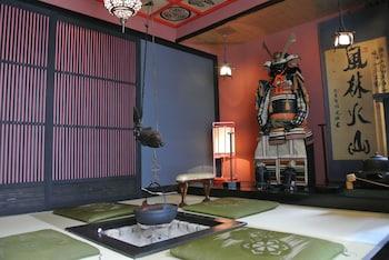 YADOYA KYOTO-SHIMOGAMO Featured Image