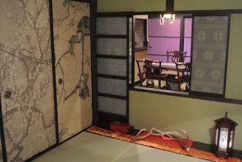 YADOYA KYOTO-SHIMOGAMO Room