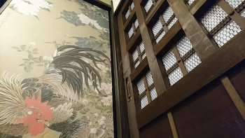 YADOYA KYOTO-SHIMOGAMO Hallway