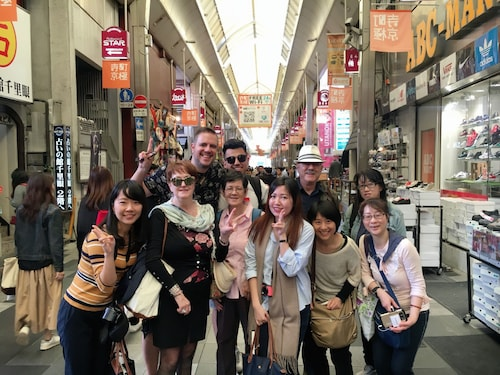 JAPANING HOTEL Gion, Kyoto