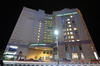 古晉河岸帝國飯店