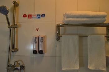 Notting Hill Hostel - Bathroom  - #0