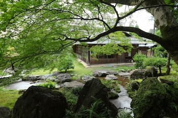 AOI PHILOSOPHERS PATH VILLA Garden