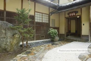 AOI PHILOSOPHERS PATH VILLA Property Entrance