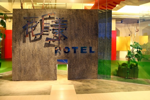 The Young Hotel, Hsinchu County