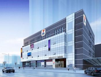 鄭州安信鉑客酒店