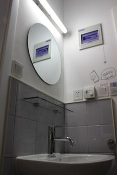 Chengdu Cloudatlas Hostel - Bathroom  - #0